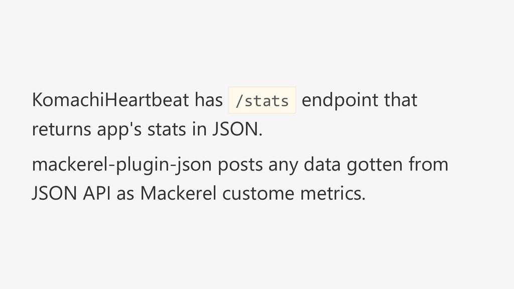 KomachiHeartbeat has /stats endpoint that retur...