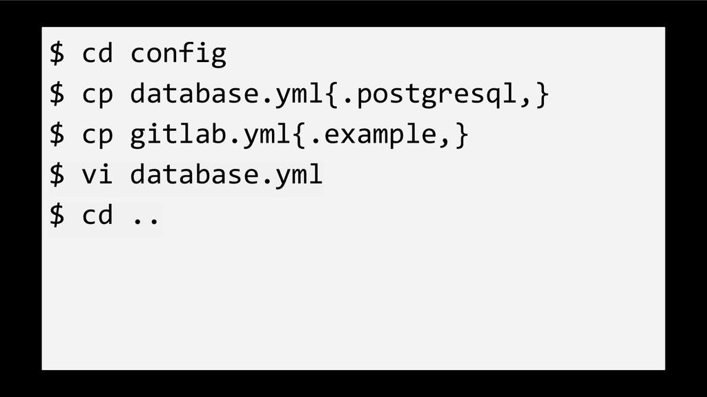 $ cd config $ cp database.yml{.postgresql,} $ c...
