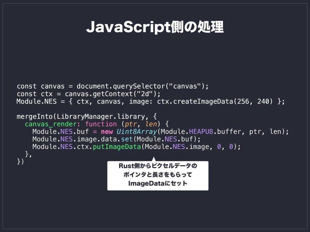 "const canvas = document.querySelector(""canvas"")..."