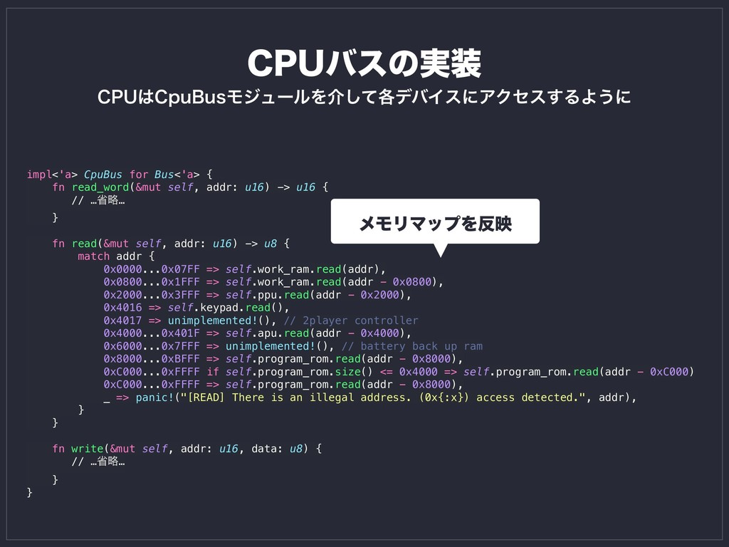 impl<'a> CpuBus for Bus<'a> { fn read_word(&mut...