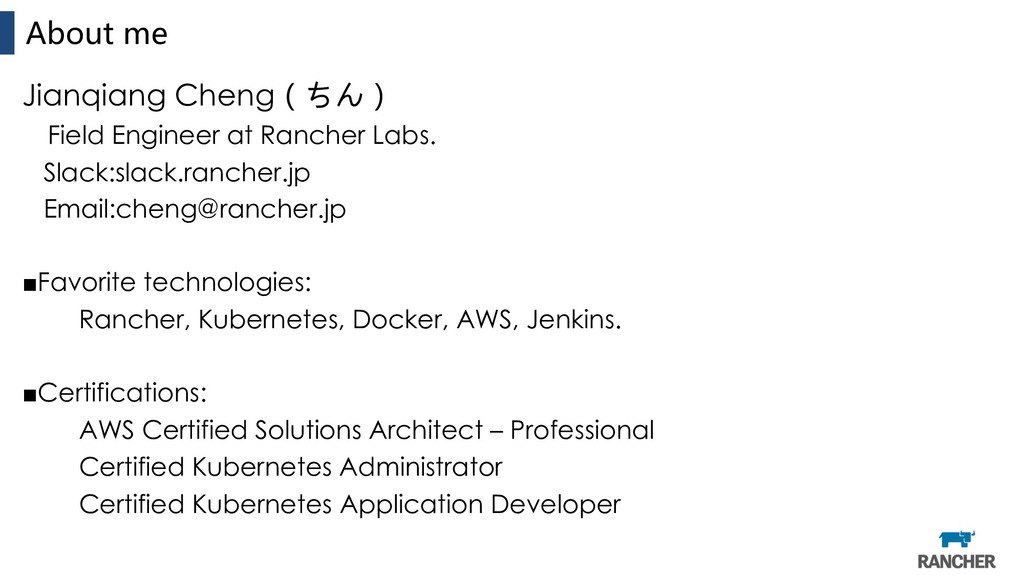 About me Jianqiang Cheng(ちん) Field Engineer at ...