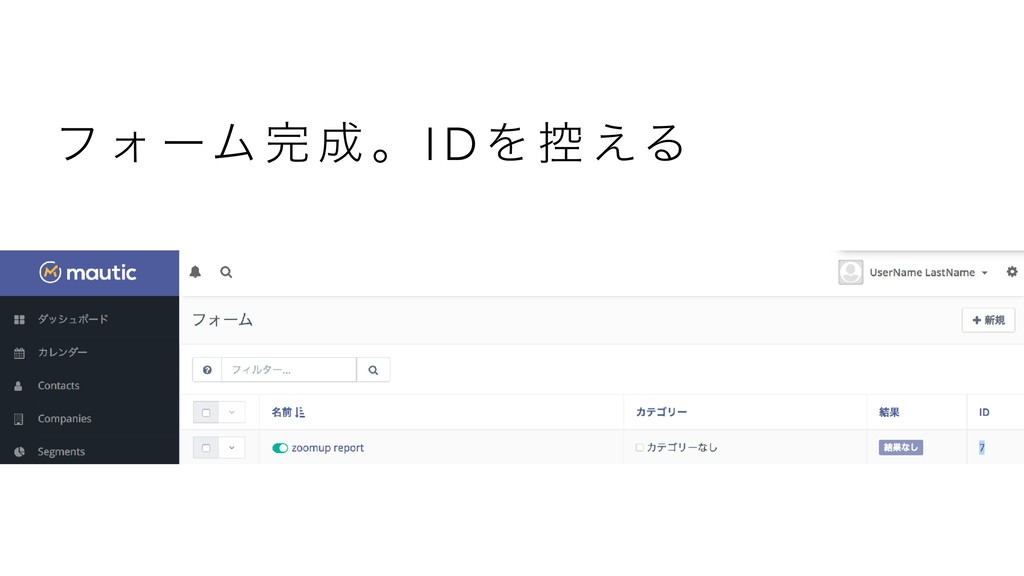 ϑ Υ ʔϜ   ɻ I D Λ ߇ ͑Δ