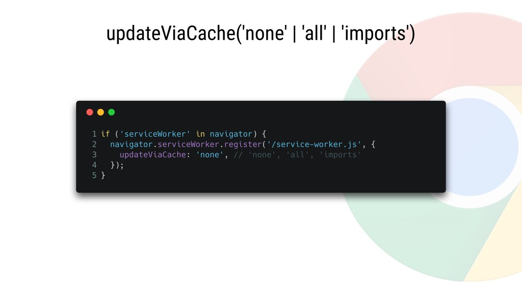 updateViaCache('none' | 'all' | 'imports')