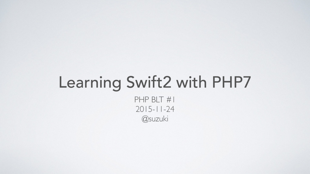 Learning Swift2 with PHP7 PHP BLT #1 2015-11-24...