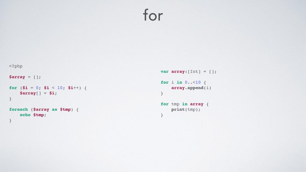 for <?php $array = []; for ($i = 0; $i < 10; $i...