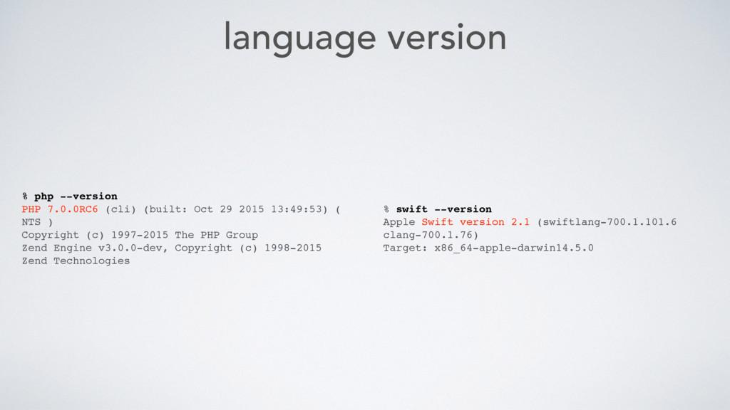 language version % php --version PHP 7.0.0RC6 (...
