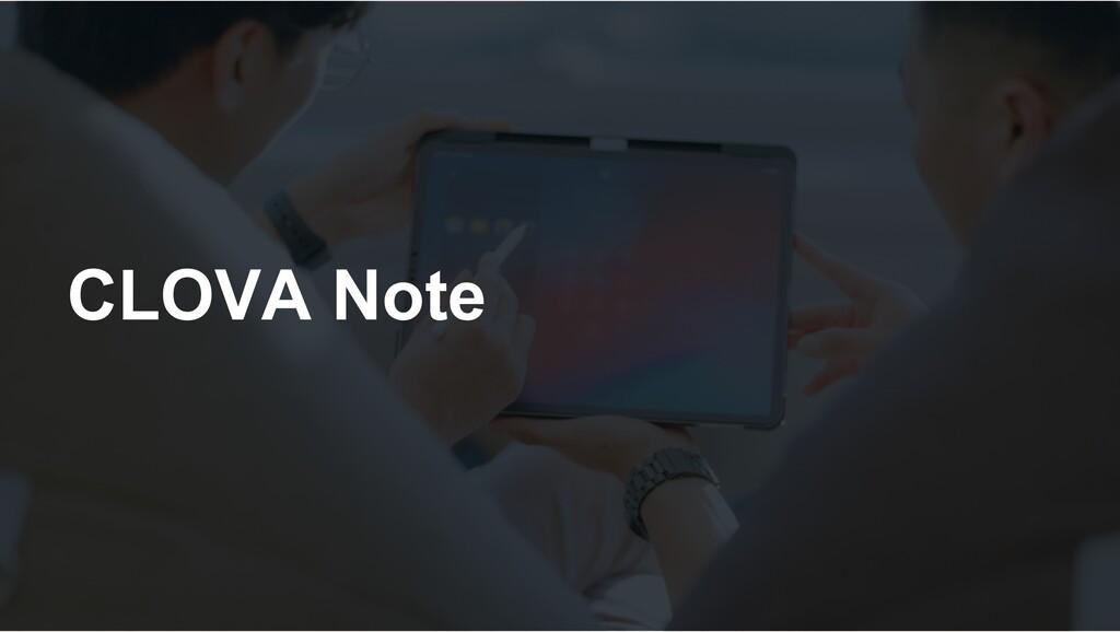 CLOVA Note