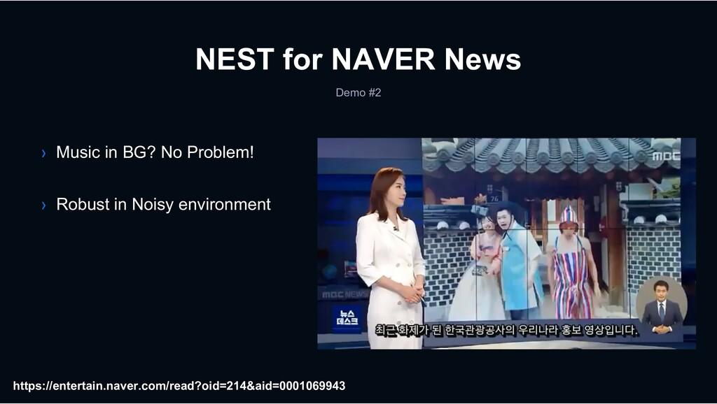NEST for NAVER News Demo #2 › Music in BG? No P...