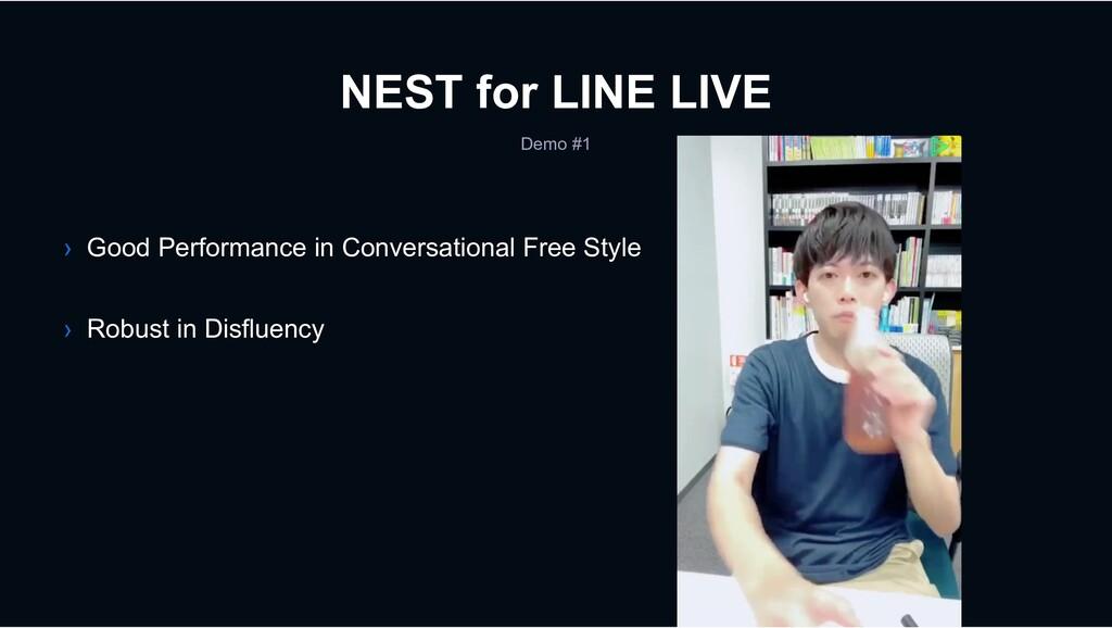 NEST for LINE LIVE Demo #1 › Good Performance i...