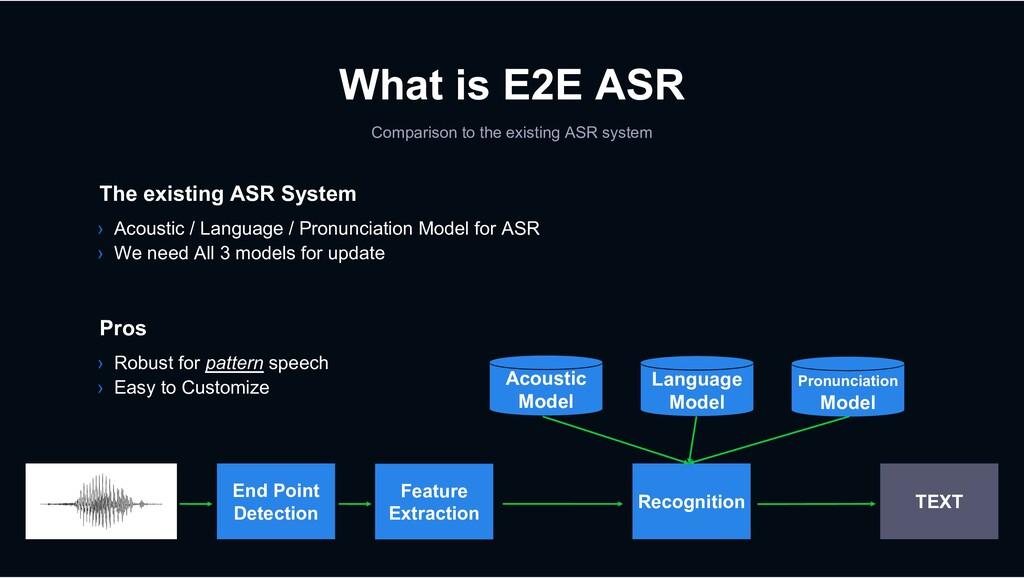 What is E2E ASR Comparison to the existing ASR ...