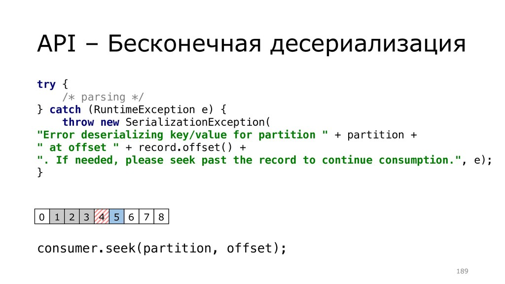 API – Бесконечная десериализация =189 try { /* ...
