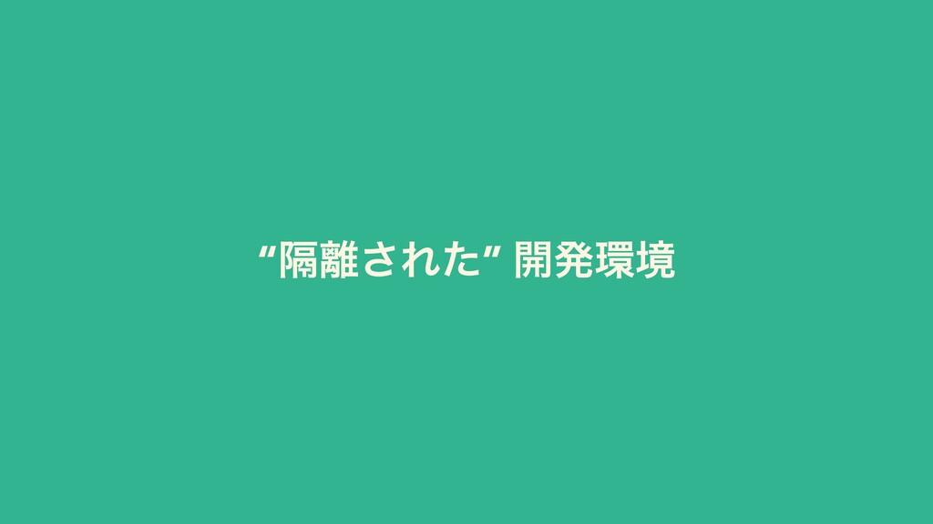 """""""ִ͞Εͨ"""" ։ൃڥ"""