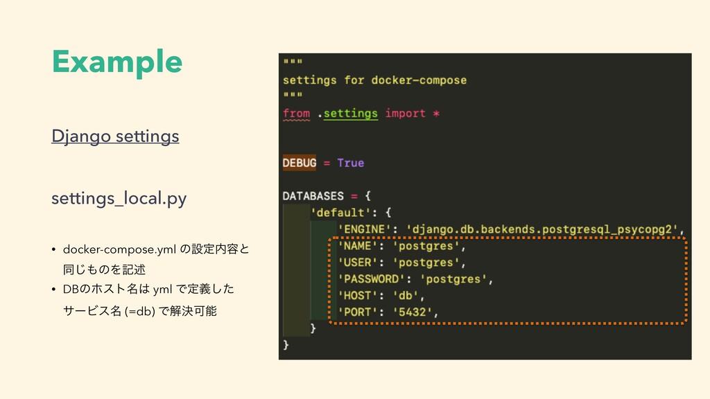 Example Django settings settings_local.py • doc...