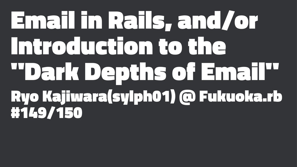 "Email in Rails, and/or Introduction to the ""Dar..."