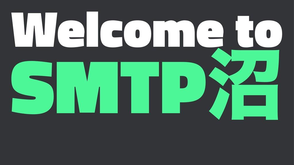 Welcome to SMTPপ