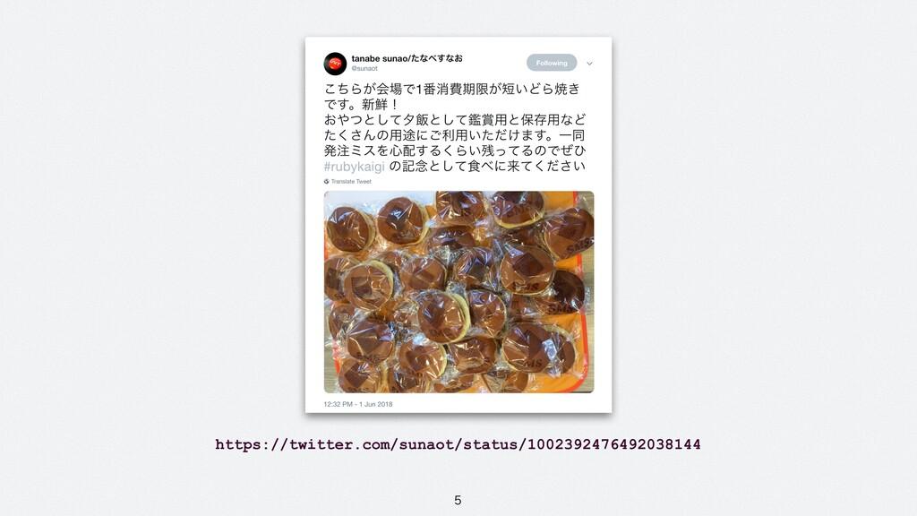 https://twitter.com/sunaot/status/10023924764...