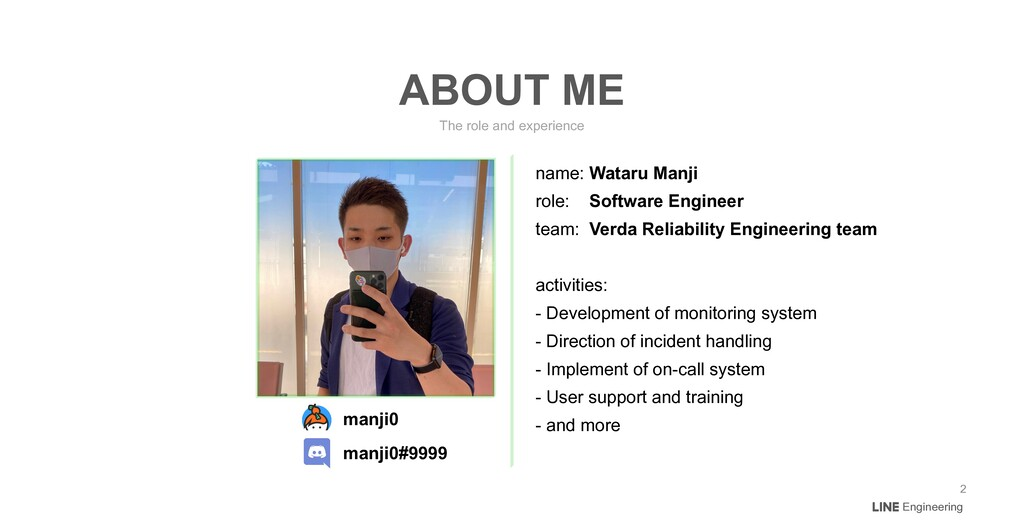 Engineering The role and experience ABOUT ME 2 ...