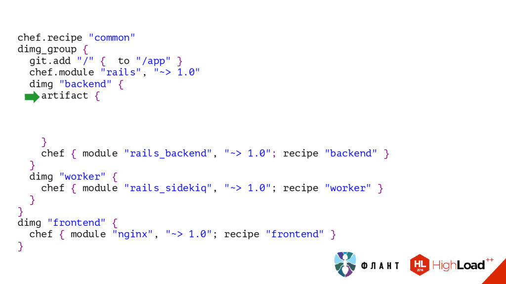 "chef.recipe ""common"" dimg_group { git.add ""/"" {..."