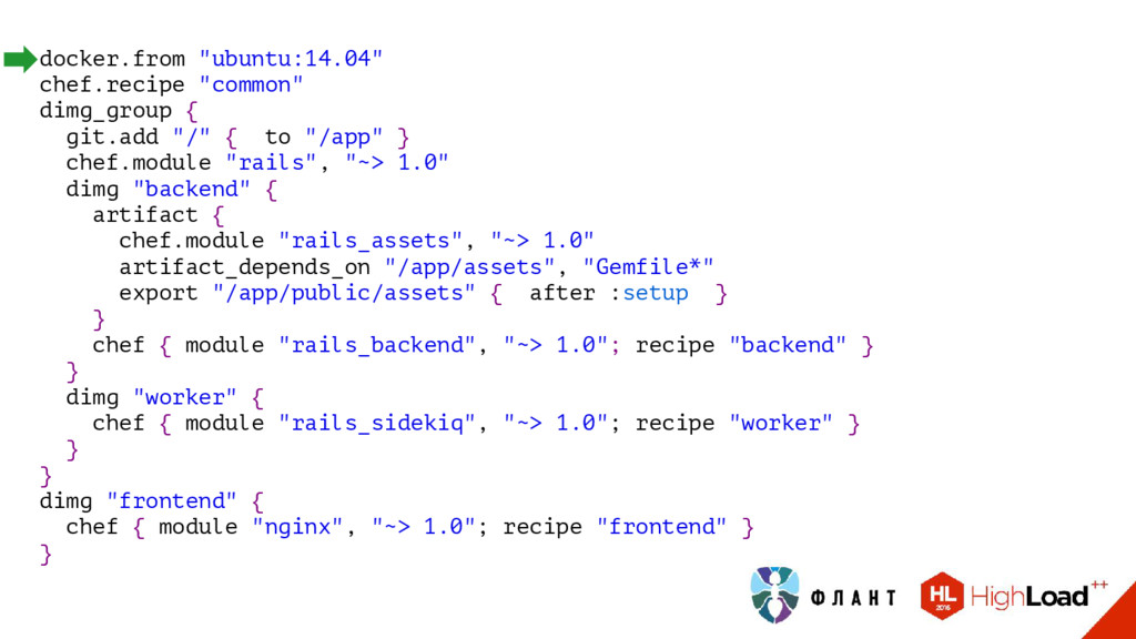 "docker.from ""ubuntu:14.04"" chef.recipe ""common""..."