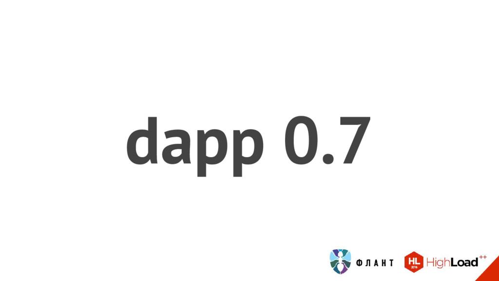 dapp 0.7
