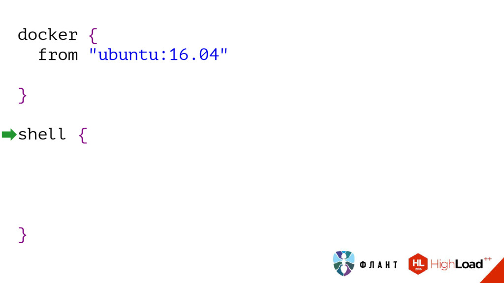 "docker { from ""ubuntu:16.04"" } shell { }"