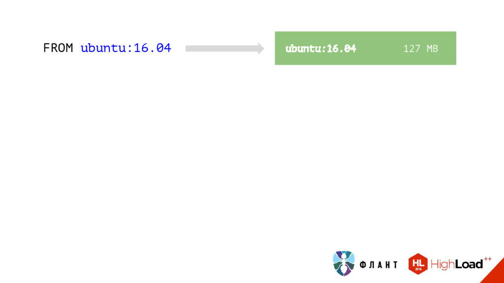 ubuntu:16.04 127 МB FROM ubuntu:16.04