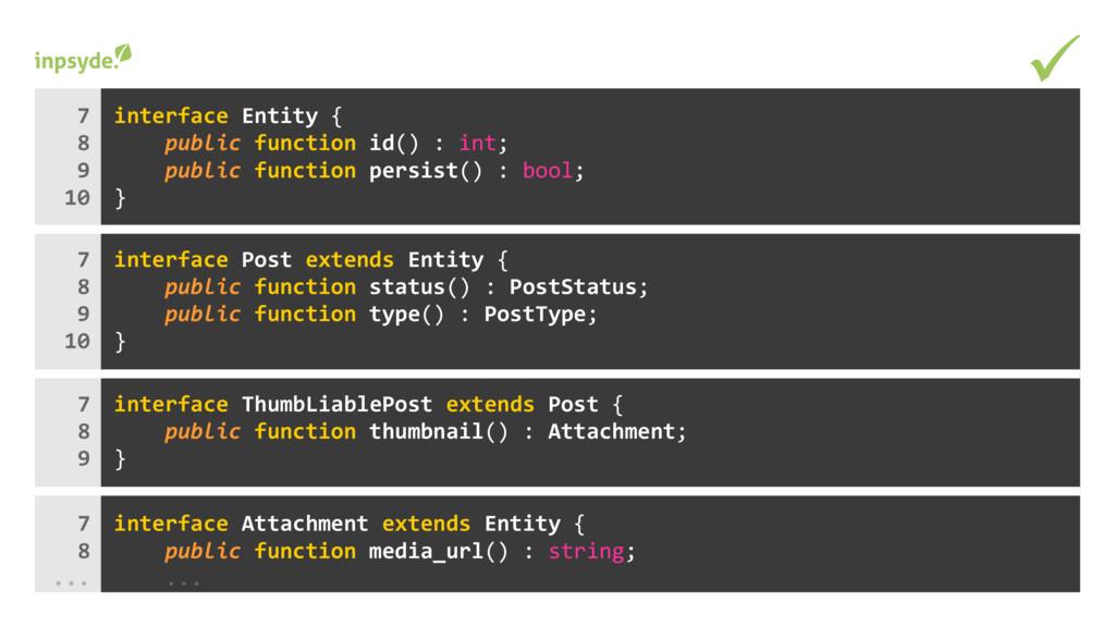 ü interface Entity { id() : ; public function i...