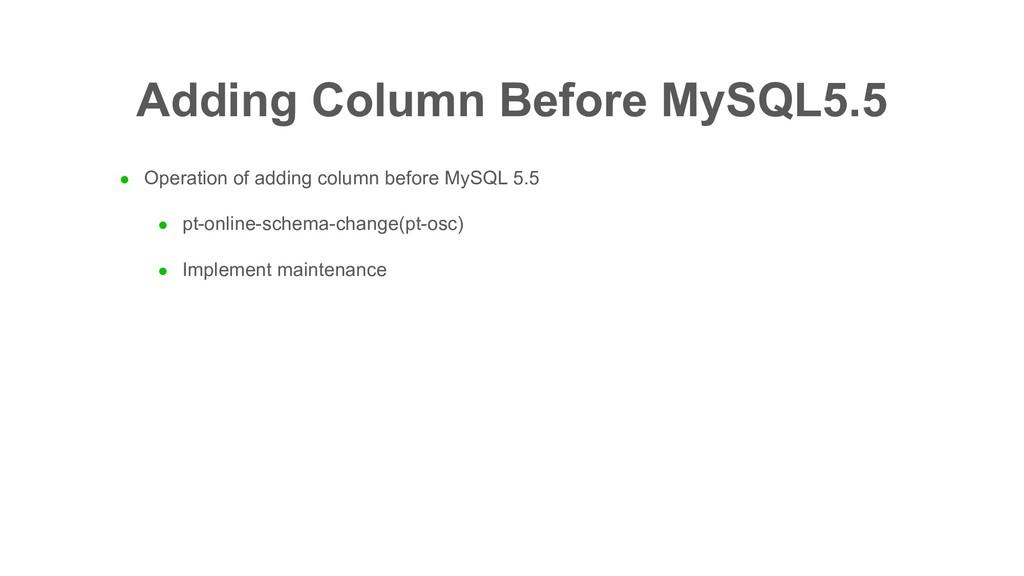 l Operation of adding column before MySQL 5.5 l...