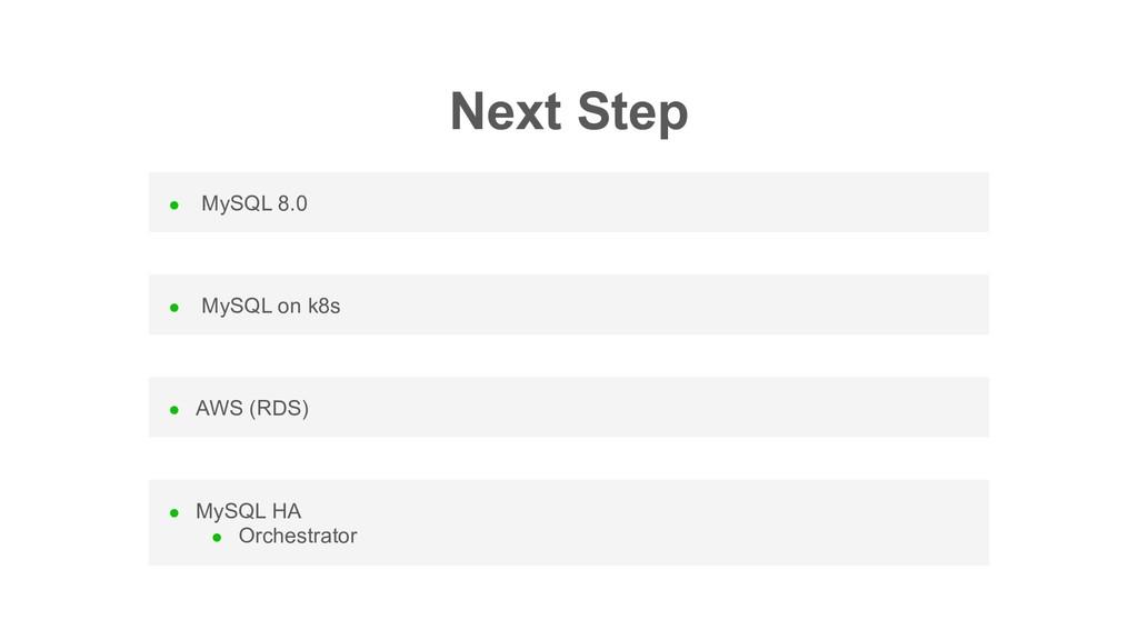 l MySQL on k8s l AWS (RDS) Next Step l MySQL HA...