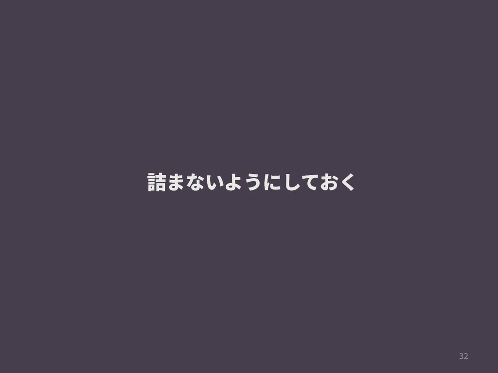 鑥תזְ״ֲח׃גֶֻ