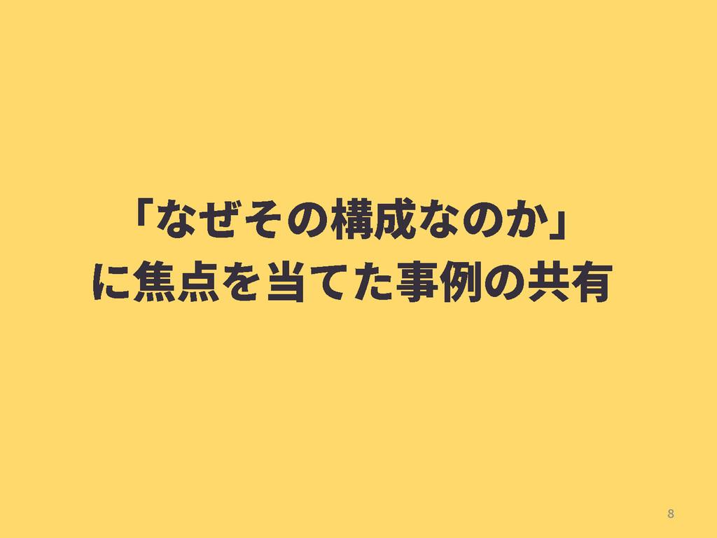 չזך圓䧭זךַպ ח搊挿䔲ג✲⢽ךⰟ剣