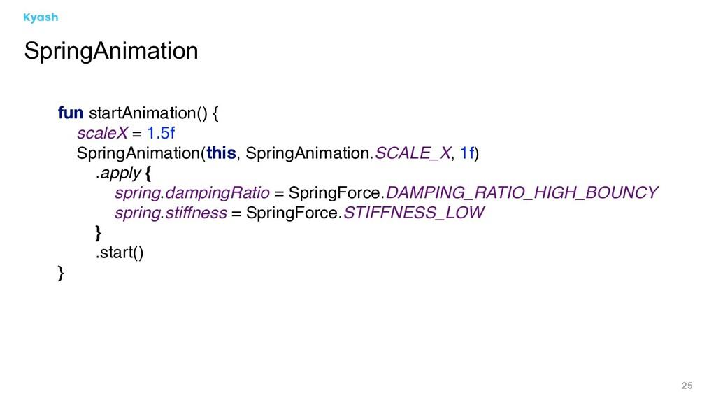 25 SpringAnimation fun startAnimation() { scale...