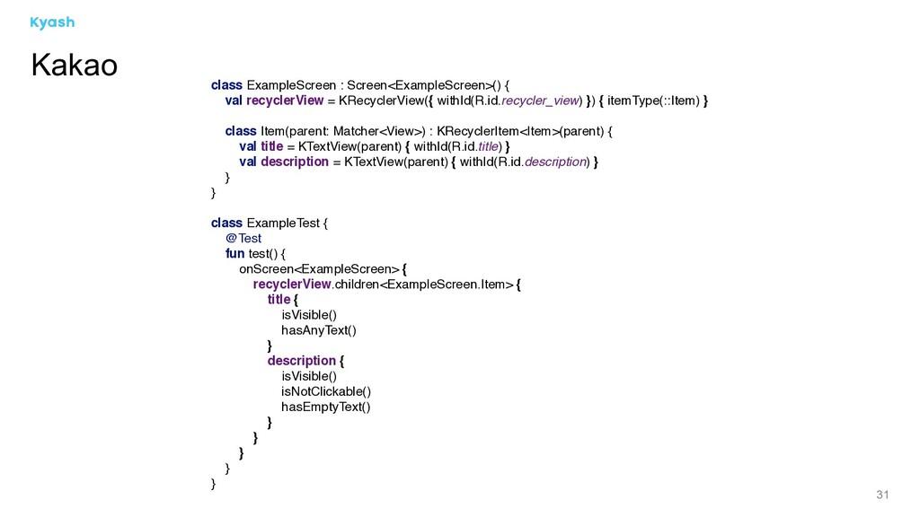 31 Kakao class ExampleScreen : Screen<ExampleSc...