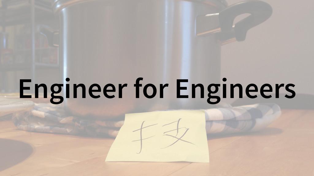 Engineer for Engineers