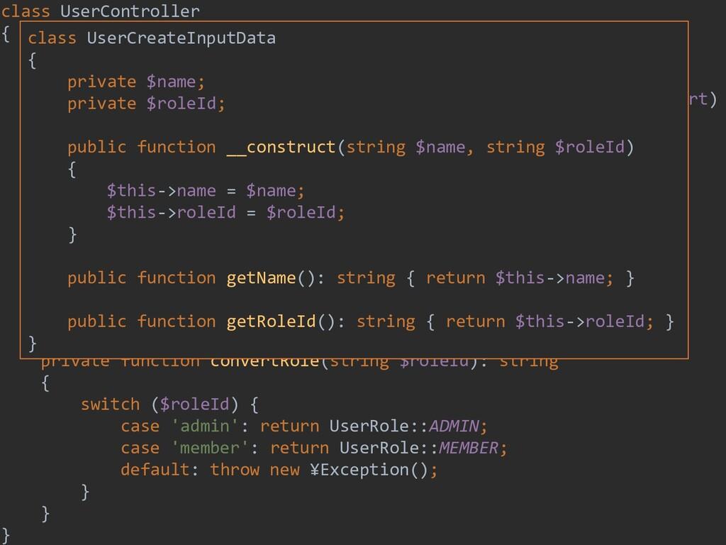 197 class UserController { private $inputPort; ...