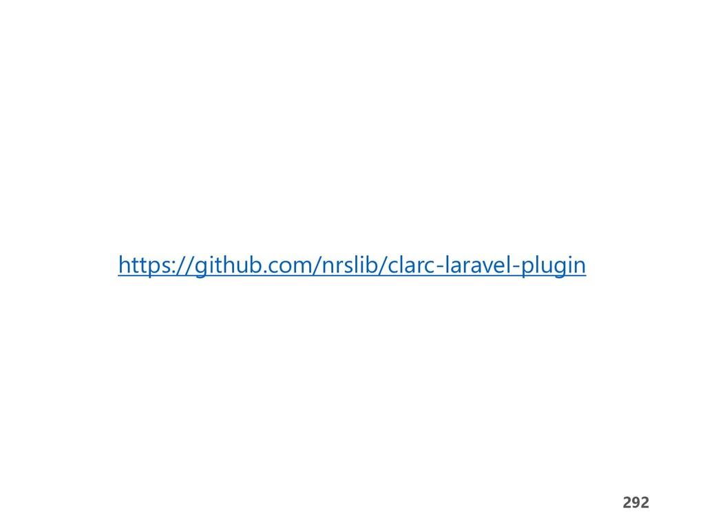 292 https://github.com/nrslib/clarc-laravel-plu...