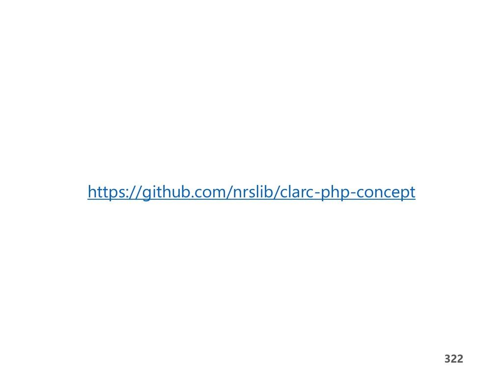 322 https://github.com/nrslib/clarc-php-concept
