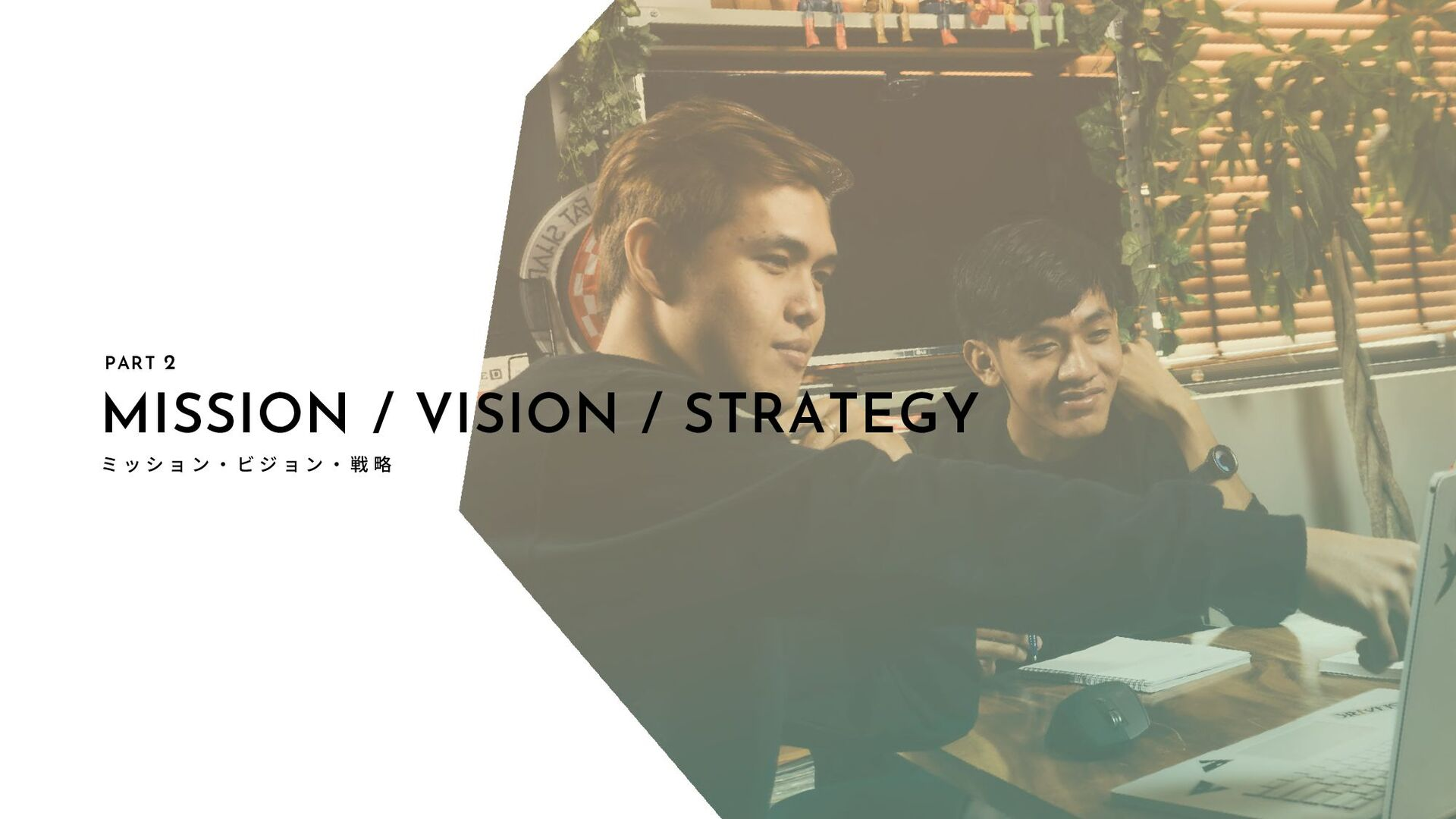 PART 2 MISSION / VISION / STRATEGY