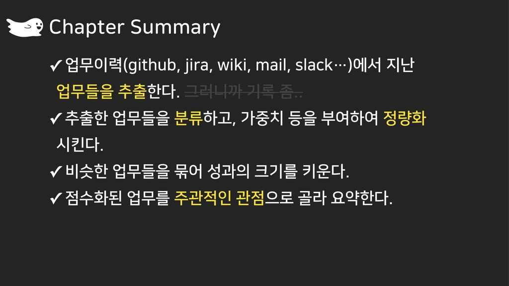 Chapter Summary ✓সޖ۱ HJUIVCKJSBXJLJNBJM...
