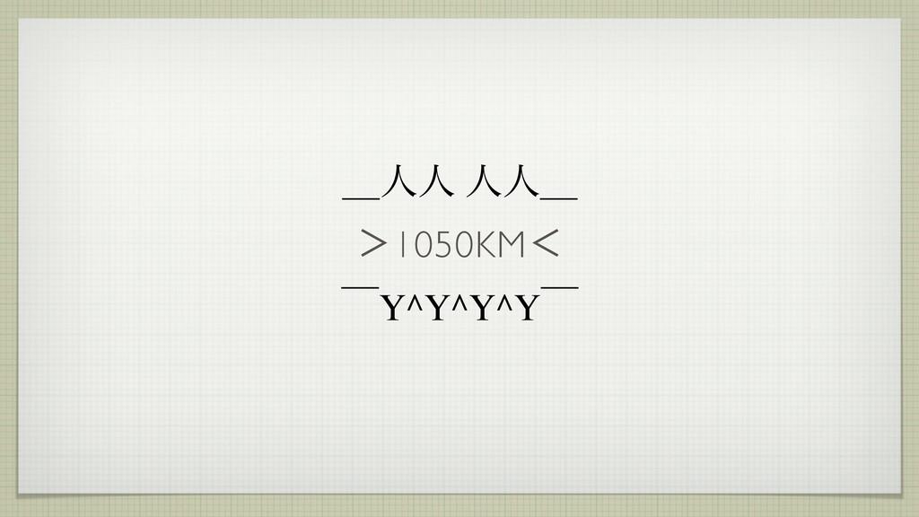 ʊਓਓ ਓਓʊ '1050KMʻ ʉY^Y^Y^Yʉ