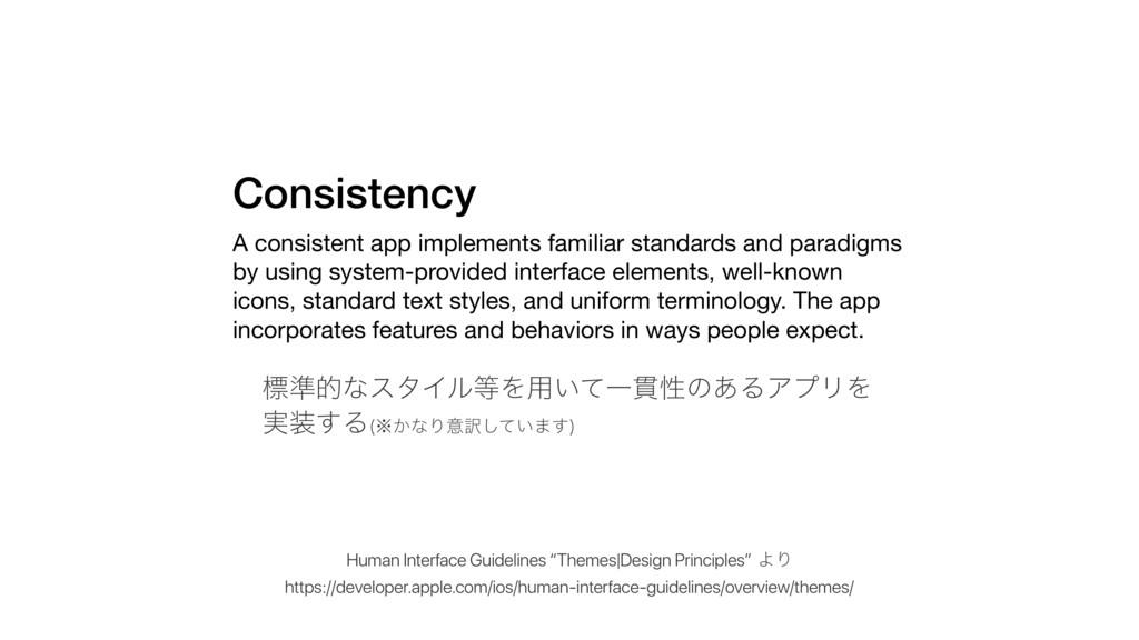 https://developer.apple.com/ios/human-interface...