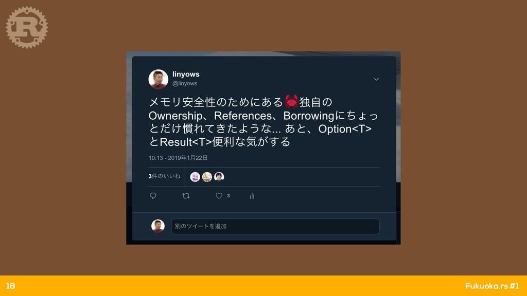 Fukuoka.rs #1 18