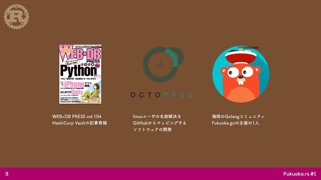 Fukuoka.rs #1 3 8&#%#13&44WPM )BTIJ$PSQ...