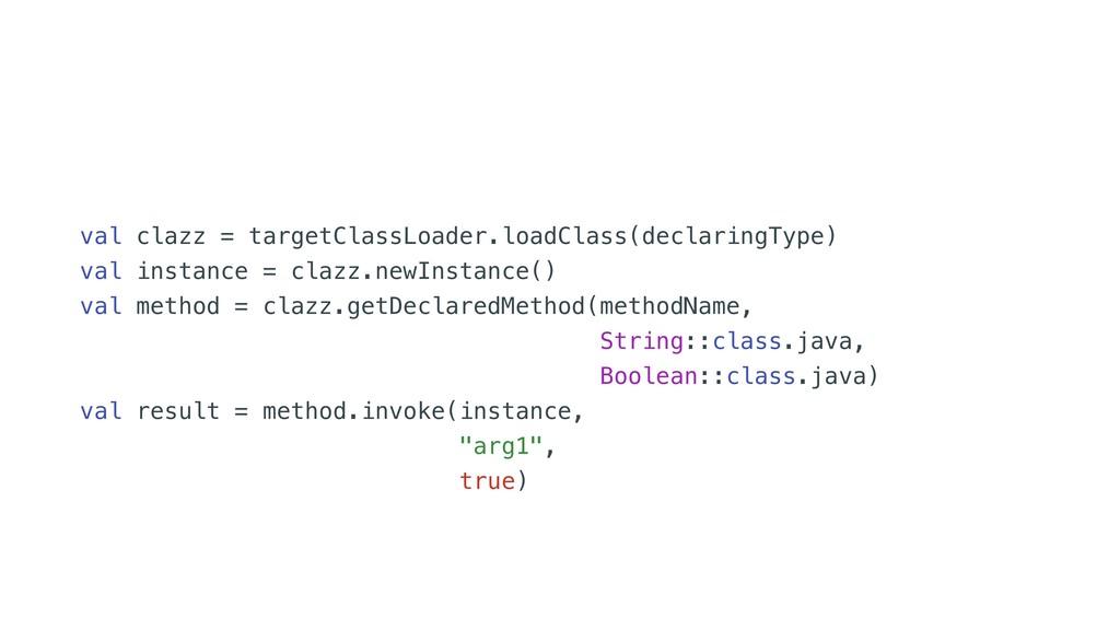 val clazz = targetClassLoader.loadClass(declari...