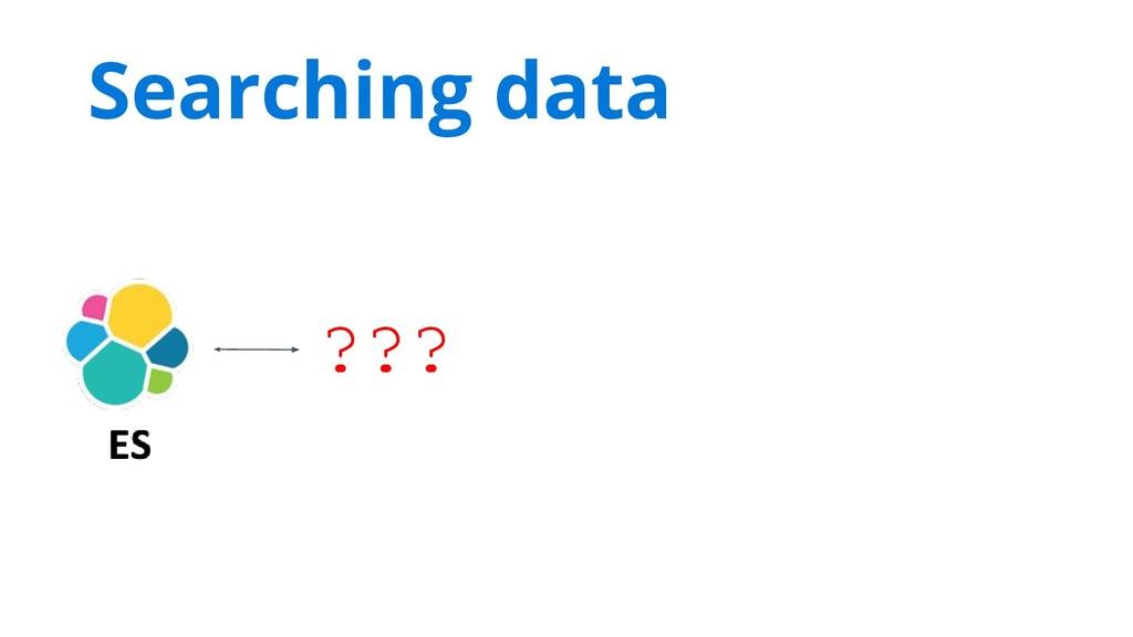 ??? Searching data
