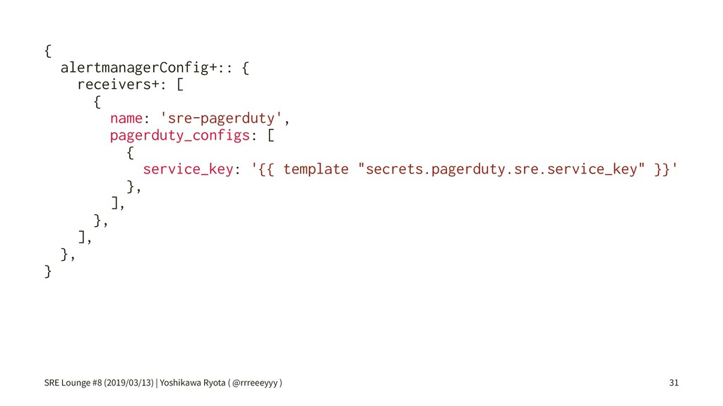 { alertmanagerConfig+:: { receivers+: [ { name:...