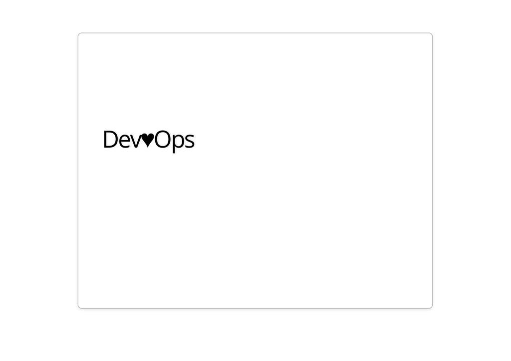 Dev♥Ops