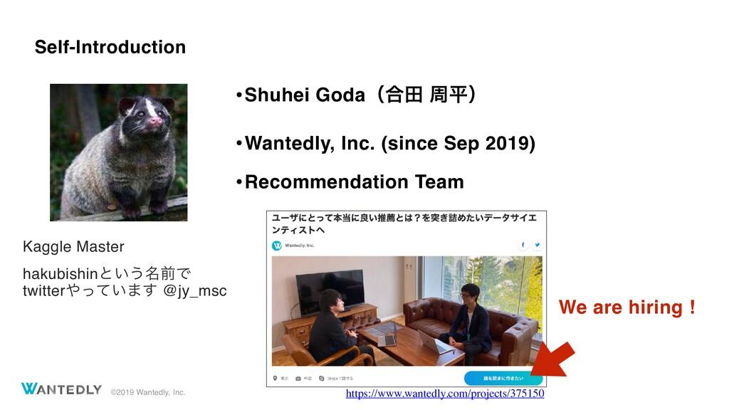 ©2019 Wantedly, Inc. Self-Introduction •Shuhei ...