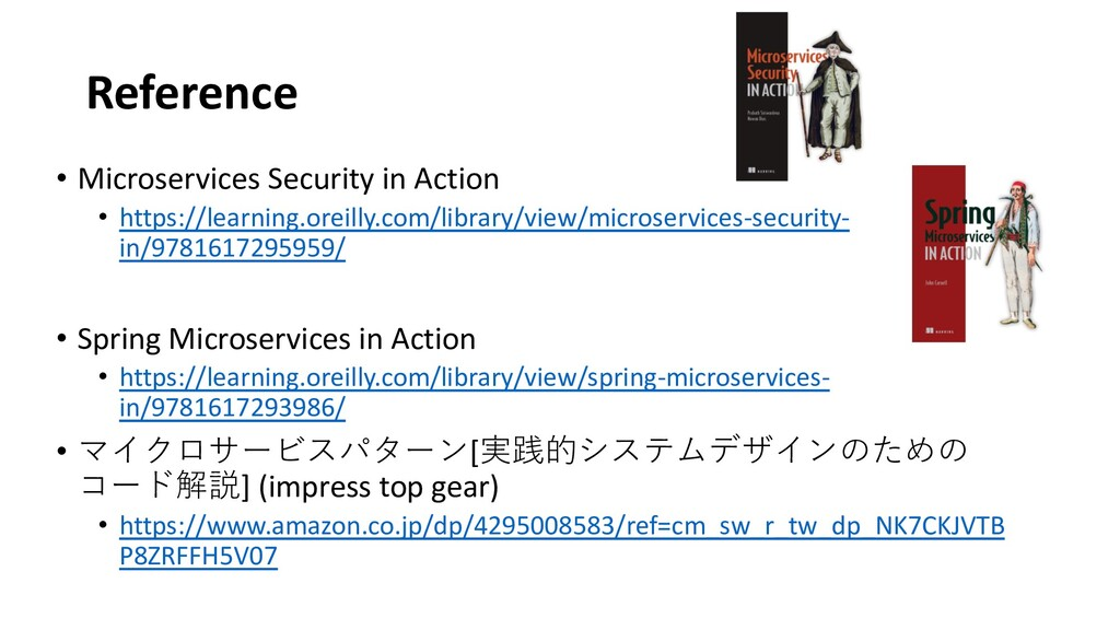 Reference • Microservices Security in Action • ...