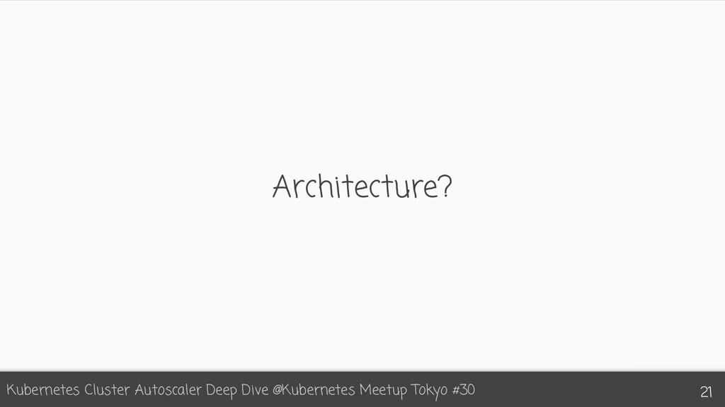 Kubernetes Cluster Autoscaler Deep Dive @Kubern...